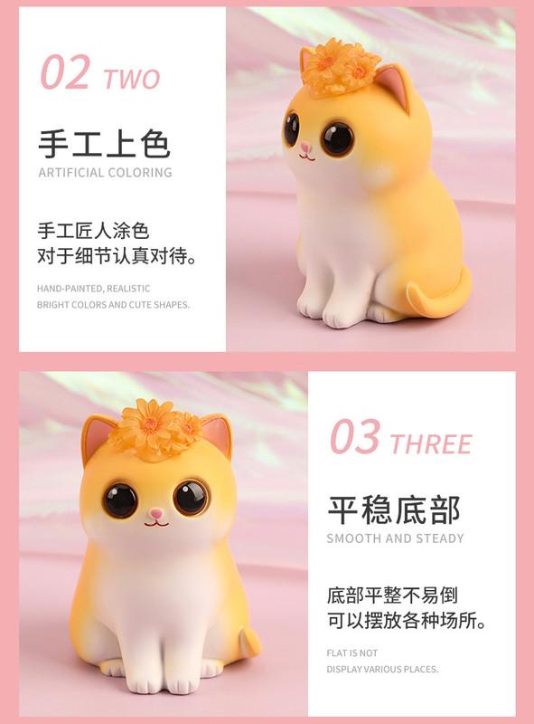 Flower and Cat Blind Box PRE-ORDER SHIPS JUL 2021