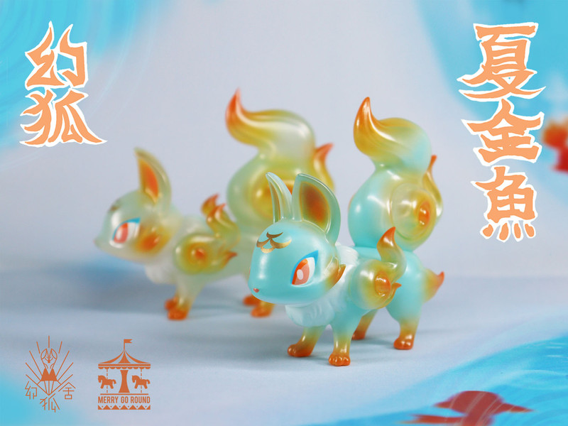 Phantom Fox Summer Goldfish by Genkosha