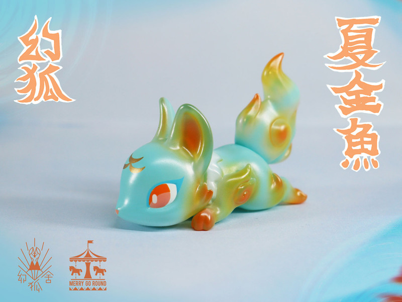 Little Sleeping Fox Summer Goldfish by Genkosha