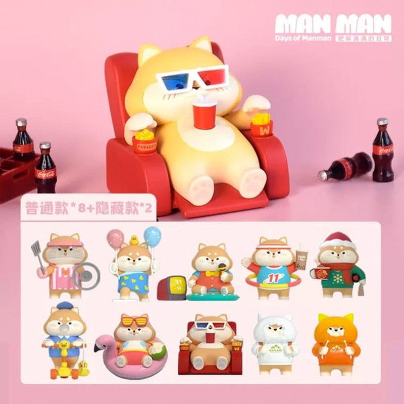 Man Man Days of ManMan Series Blind Box PRE-ORDER SHIPS JUL 2021