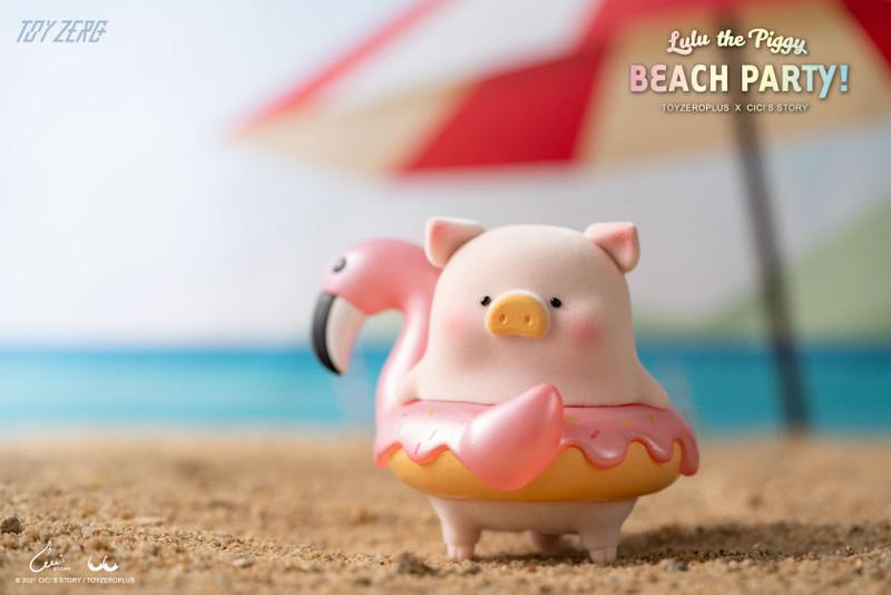Lulu the Piggy Beach Party Blind Box PRE-ORDER SHIPS OCT 2021