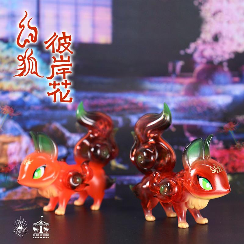 Phantom Fox Equinox Flower by Genkosha PRE-ORDER SHIPS AUG 2021