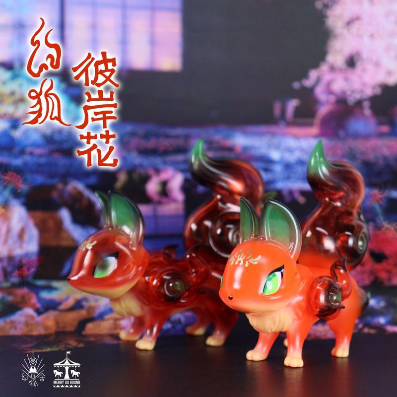 Phantom Fox Equinox Flower by Genkosha