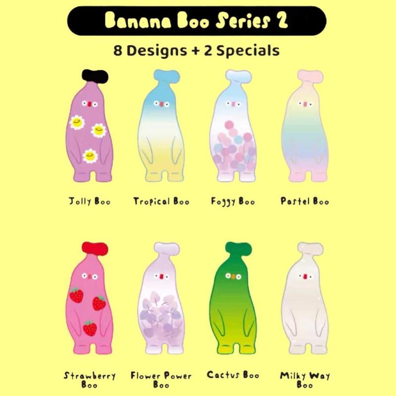 Banana Boo Series 2 Warm Fuzzies Blind Box by Flabjacks PRE-ORDER SHIPS OCT 2021