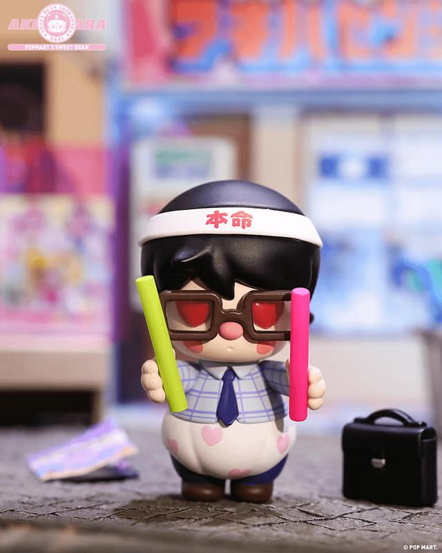 Sweet Bean Akihabara Mini Series Blind Box by PDC