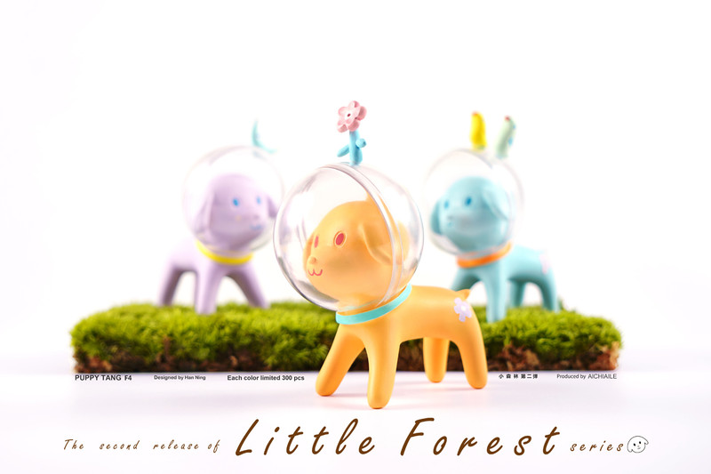 Space Dog Little Forest Series 2 by Han Ning PRE-ORDER SHIPS SEP 2021