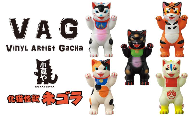 Vinyl Artist Gacha Series 28 Negora by Konatsu PRE-ORDER SHIPS SEP 2021