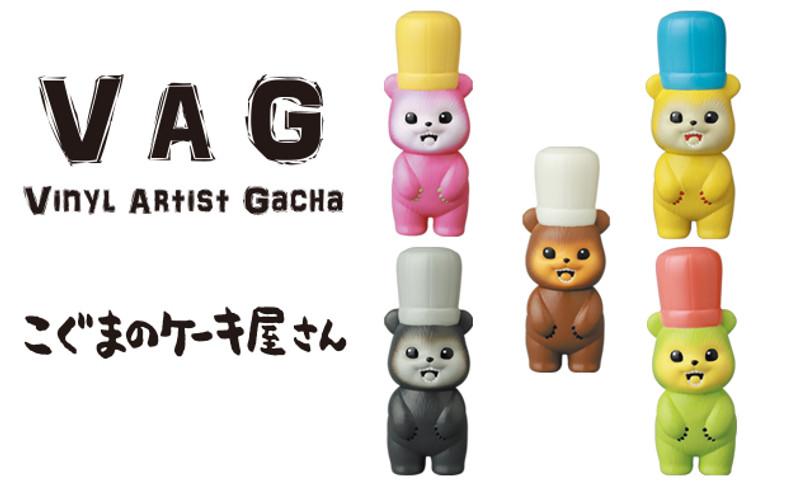 Vinyl Artist Gacha Series 28 Koguma's Cake Shop by Kamentotsu PRE-ORDER SHIPS SEP 2021