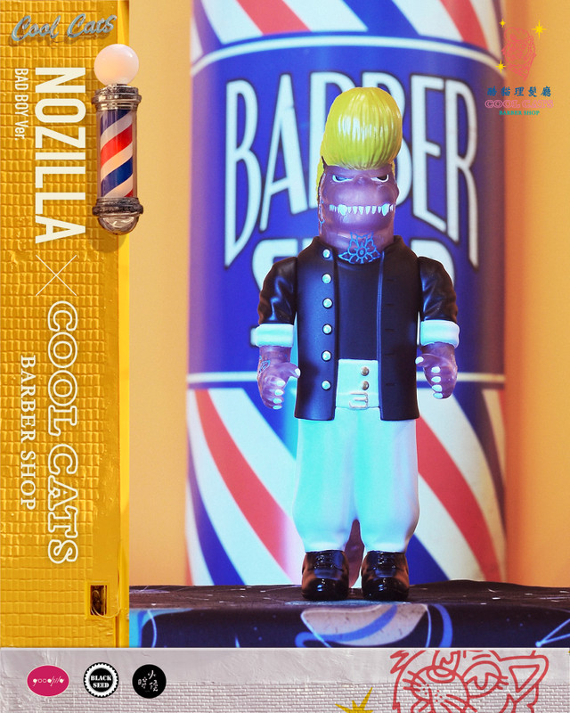 Bad Boy Nozilla x Cool Cats Barbershop by Noger Chen PRE-ORDER SHIPS DEC 2021