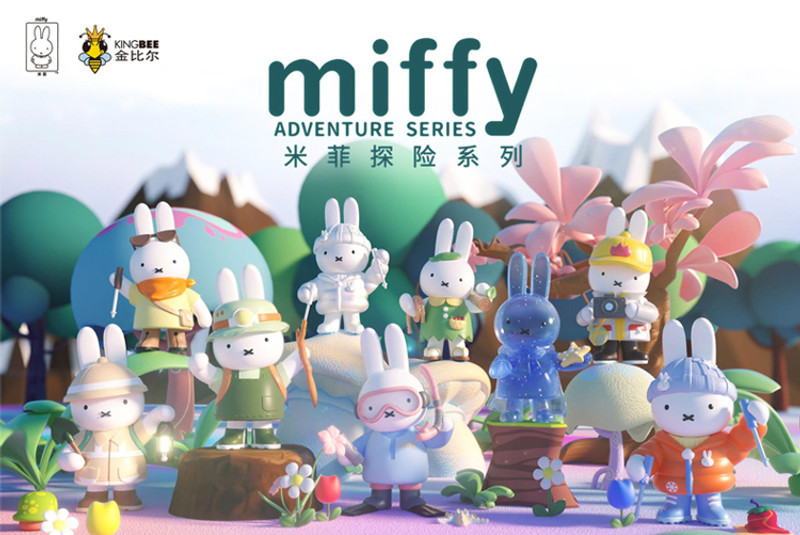 Miffy Adventure Series Blind Box
