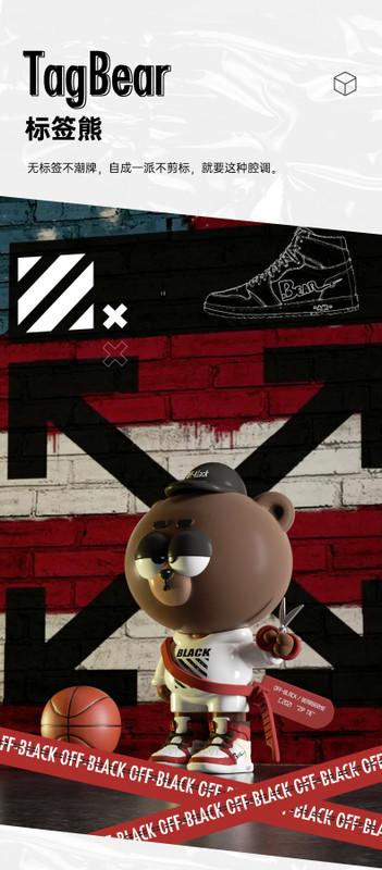 Bernie Bear Trend Art Blind Box PRE-ORDER SHIPS NOV 2021