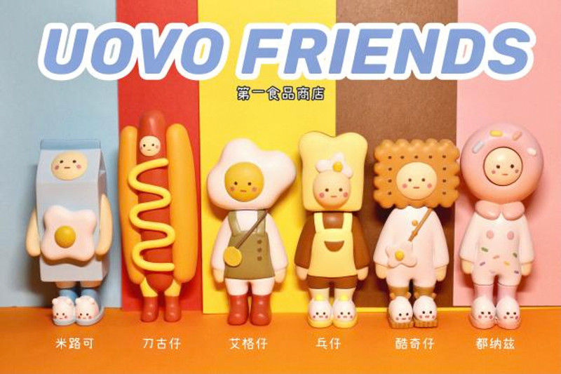 Uovo Friends Blind Box PRE-ORDER SHIPS OCT 2021