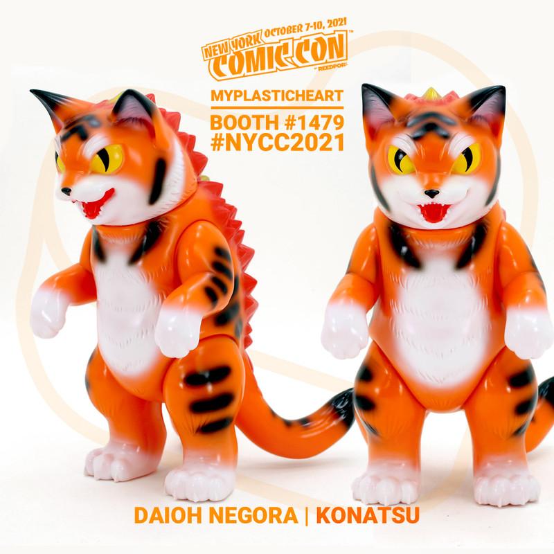 NYCC 2021 Daioh Negora Bengal Tiger by Konatsu