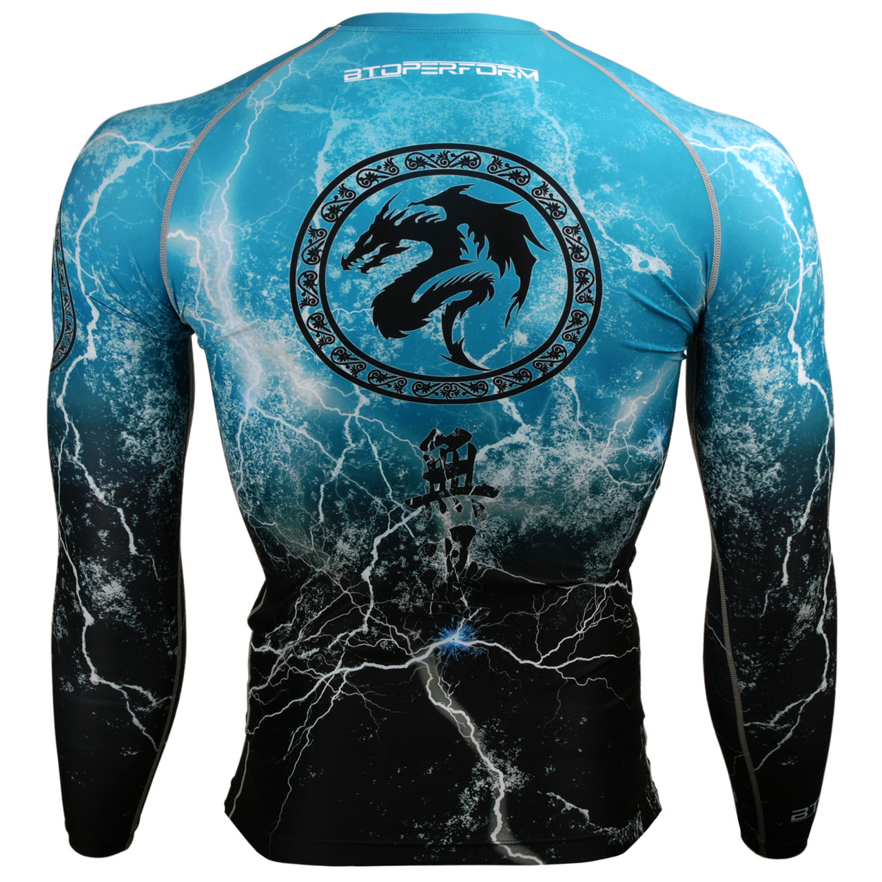 NO RETREAT Thunder Blue [FX-103B] Full graphic compression long sleeve Rash  guard