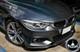 BMW 4 Series F32 F33 F36 M Sport Carbon Fiber R Style Front Lip