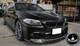 BMW F10 M5 V1 Style Carbon Fiber Front Lip