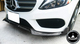 Mercedes-Benz W205 C-Class (AMG Package) Brabus Style Carbon Fiber Front Lip