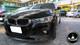 BMW 3 Series F30 Carbon Fiber M Performance Front Lip