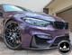 BMW M3 M4 F80/F82 Carbon Fiber M Performance Style Splitters