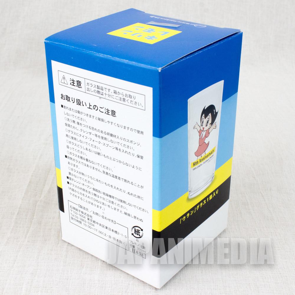 Astro Boy Atom Uran Tezuka Osamu Glass 80th Anniversary Kirin Lemon