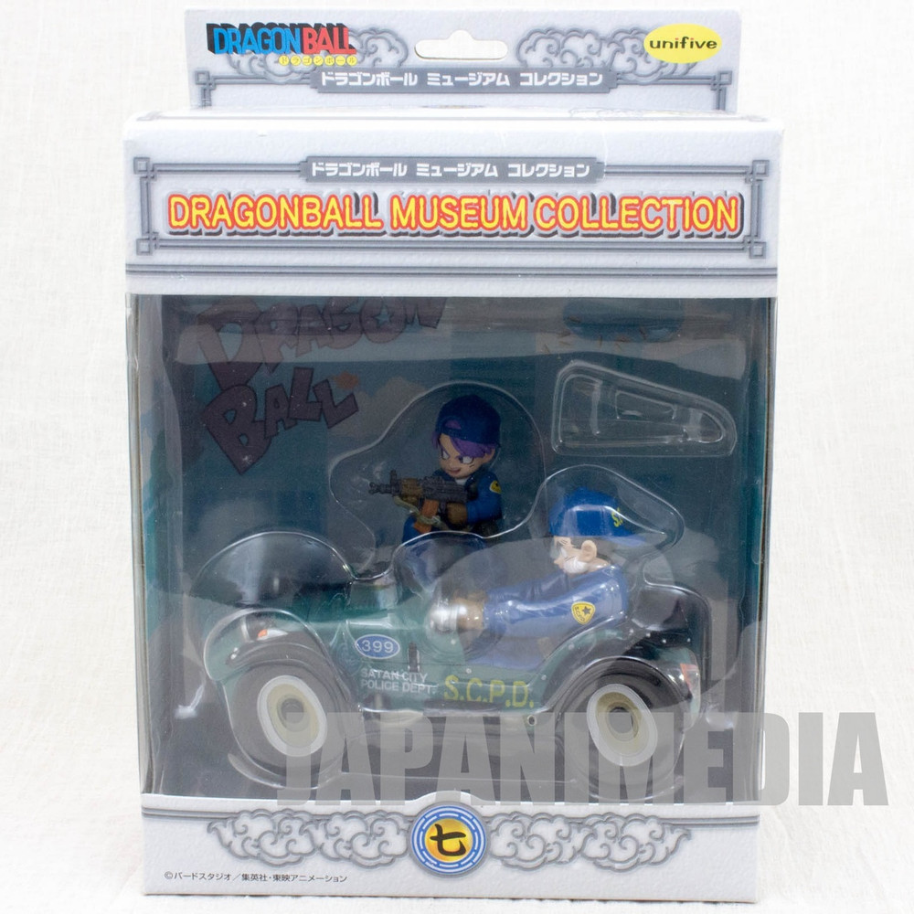 Dragon Ball Z Museum Collection Figure #7 Trunks Gohan Car JAPAN ANIME MANGA