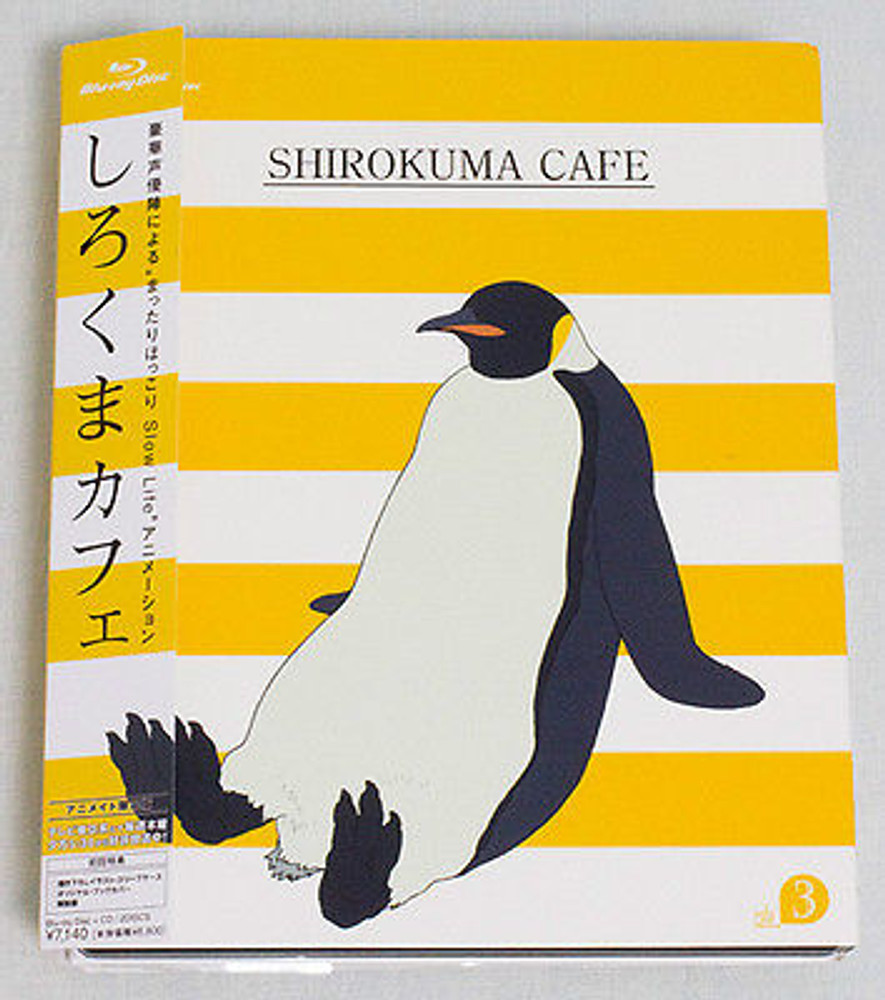 Shirokuma Cafe Vol.3 Animate limited Blu-lay & CD + Book Cover JAPAN ANIME