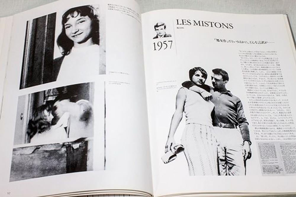TRUFFAUT PAR TRUFFAUT Japanese Edition Book Francois Nouvelle Vague Movie Cinema