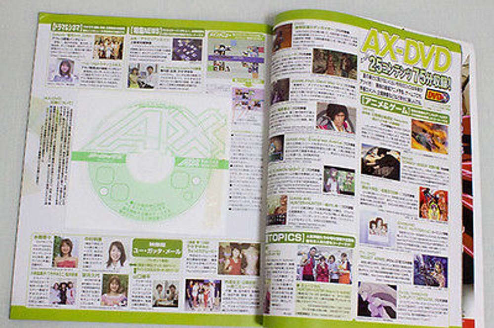 AX 2001.Sep No.42 Japanese Animation Magazine with DVD JAPAN ANIME SAIYUKI