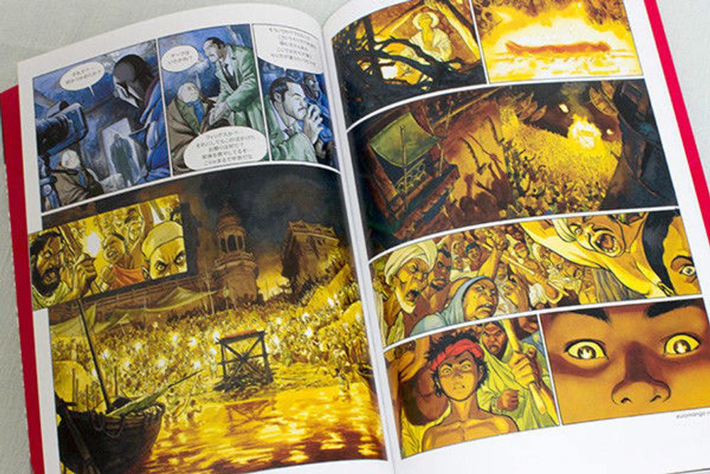 Euro Manga Vol.1 Japanese Magazine RAPACES/SKY.DOLL JAPAN ANIME