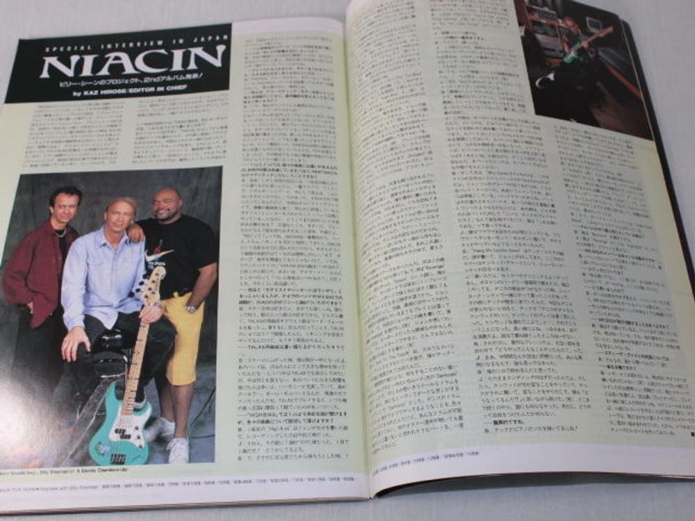 1998/05 BURRN! Japan Rock Magazine JIMMY PAGE ROBERT PLANT/DEEP PURPLE/IN FLAMES
