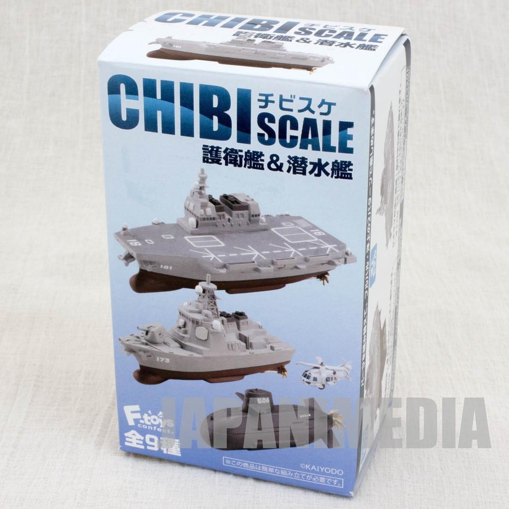 Chibi Scale Miniature Figure Kongo Type Escort Ship DOG-173 Kaiyodo F-Toys JAPAN