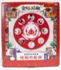 Hozuki no Reitetsu Hell Art Plate Red Ver. Taito JAPAN ANIME