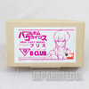 Bubblegum Crisis Priss Resin Cast Model Kit 1/12 B-CLUB JAPAN ANIME