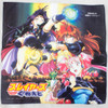Slayers Great Handkerchief [Lina Inverse,Naga The Serpent,Laia] JAPAN ANIME