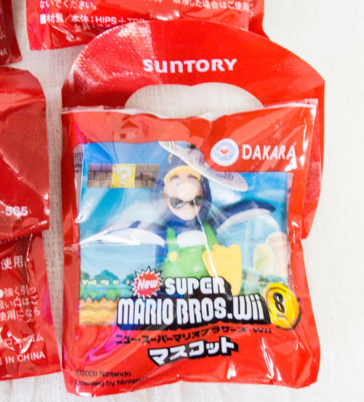 Set of 8 Super Mario Bros  Mascot Figure Mobile Strap JAPAN GAME NES