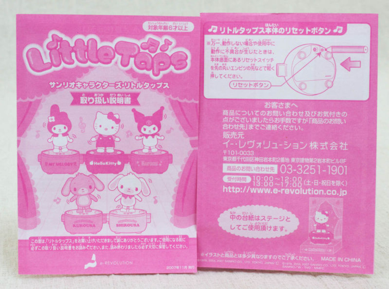Sanrio Characters Shirousa Little Taps Sound Toy Figure JAPAN SUGAR BUNNIES