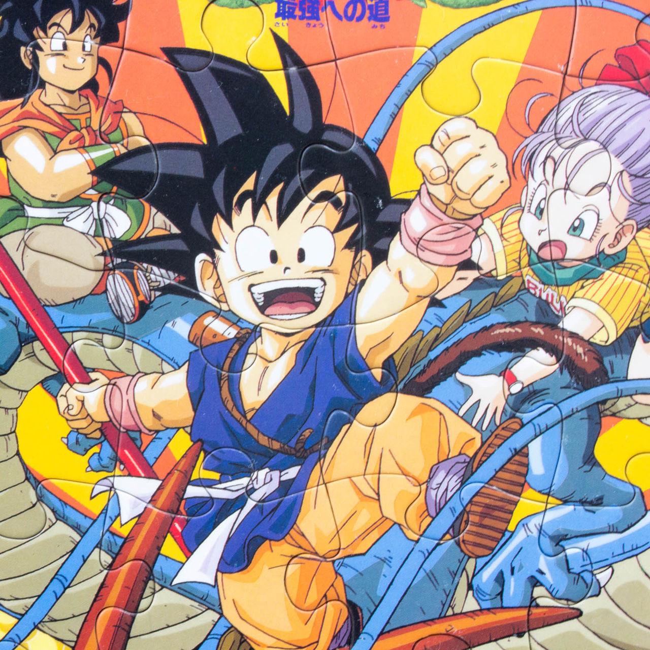 Dragon ball z jigsaw puzzle mcdonalds 1996 japan anime manga