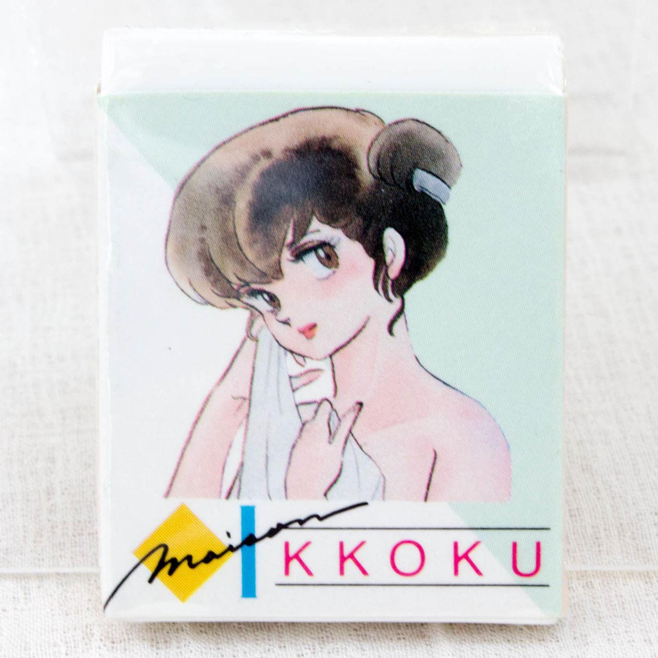 Maison Ikkoku 10: Maison Ikkoku Otonashi Kyoko Eraser JAPAN ANIME MANGA
