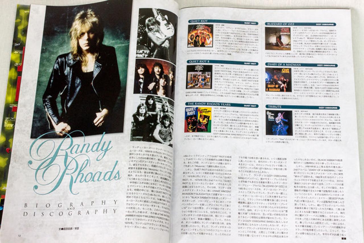 2007/04 BURRN! Japan Magazine RANDY RHOADS/ANGRA/BLIND GUARDIAN/LOSTPROPHETS