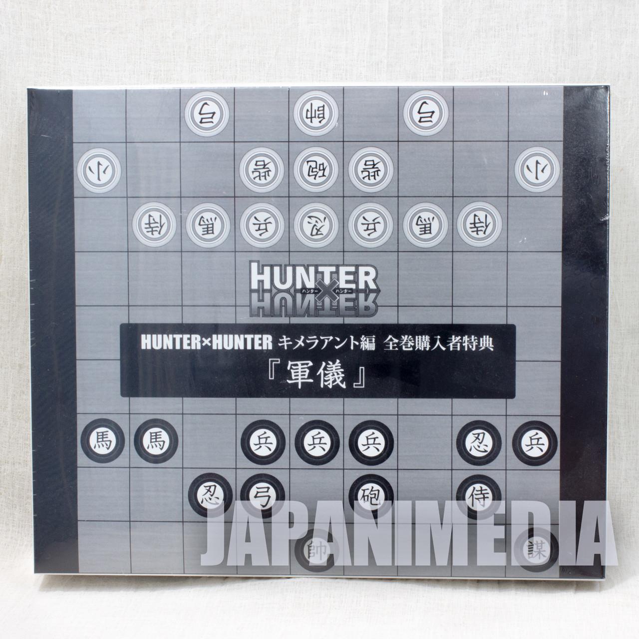 Rare Hunter X Hunter Gungi Board Game Of Chimera Ant Japan Anime Manga Japanimedia Store Use custom templates to tell the right story for your business. rare hunter x hunter gungi board game of chimera ant japan anime manga