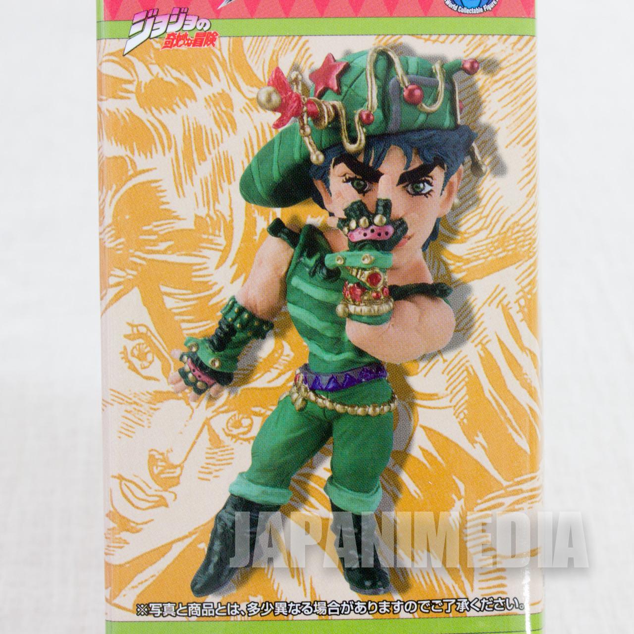 JoJo's Bizarre Adventure Jonathan Joestar World Collectable Figure Banpresto