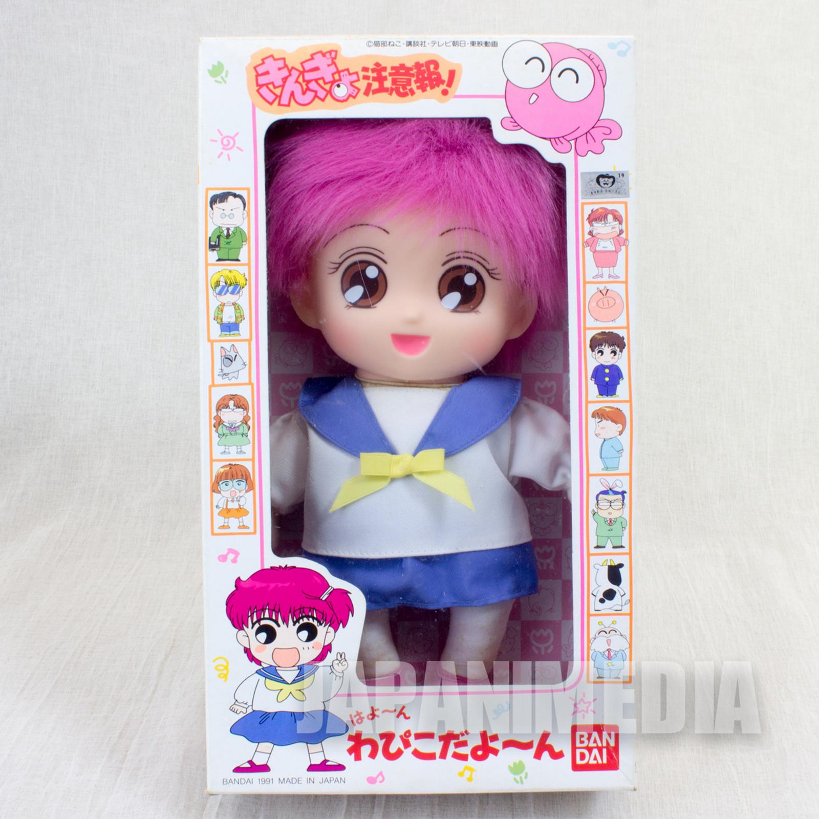 """Retro RARE! Goldfish Warning! WAPIKO Plush Doll 9"""" BANDAI"""