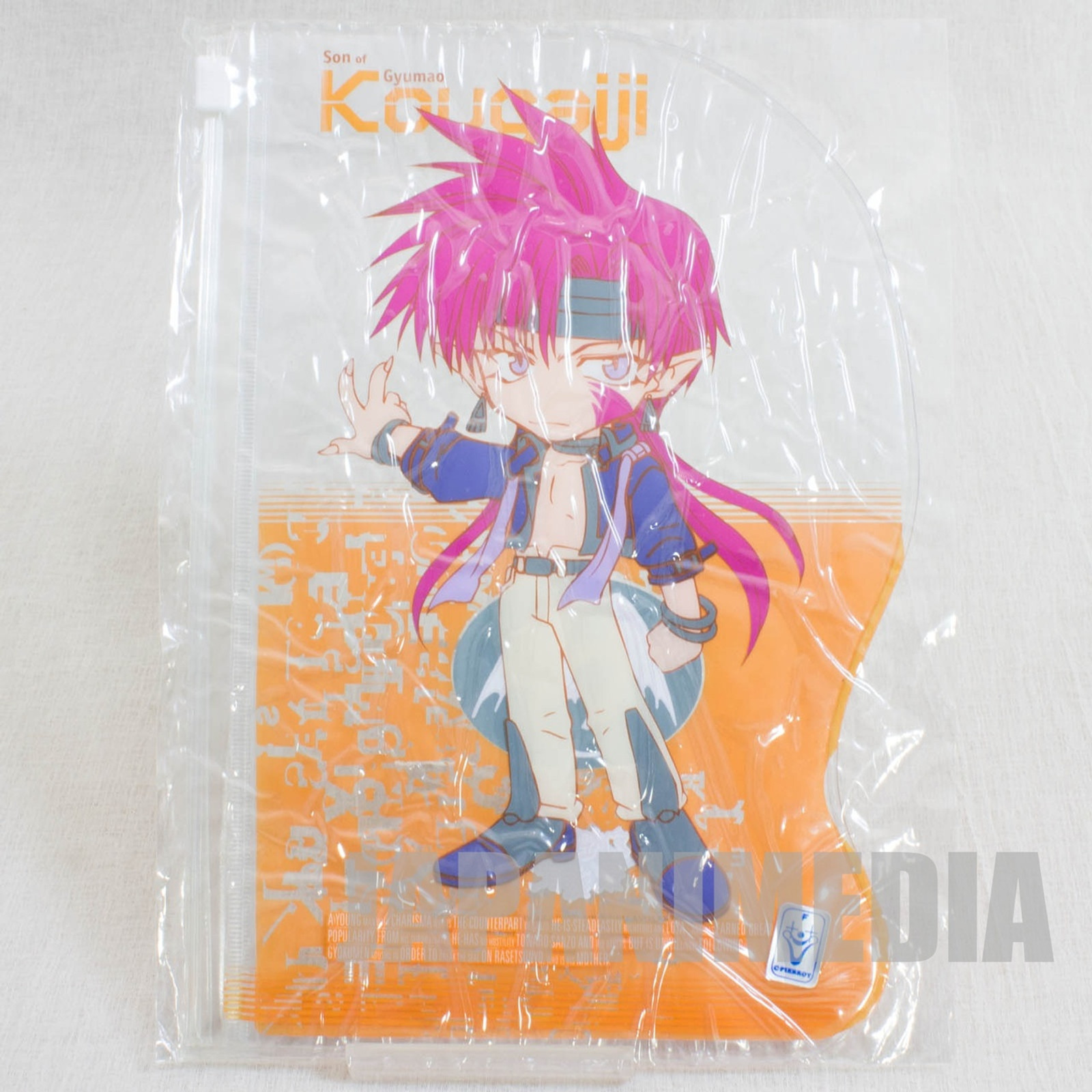 Gensomaden Saiyuki Kougaiji Clear pouch Bag JAPAN ANIME
