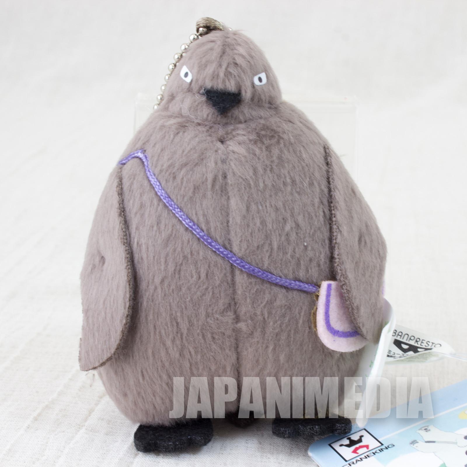 Shirokuma Cafe King Chick Plush Doll Mascot Ball Chain JAPAN ANIME