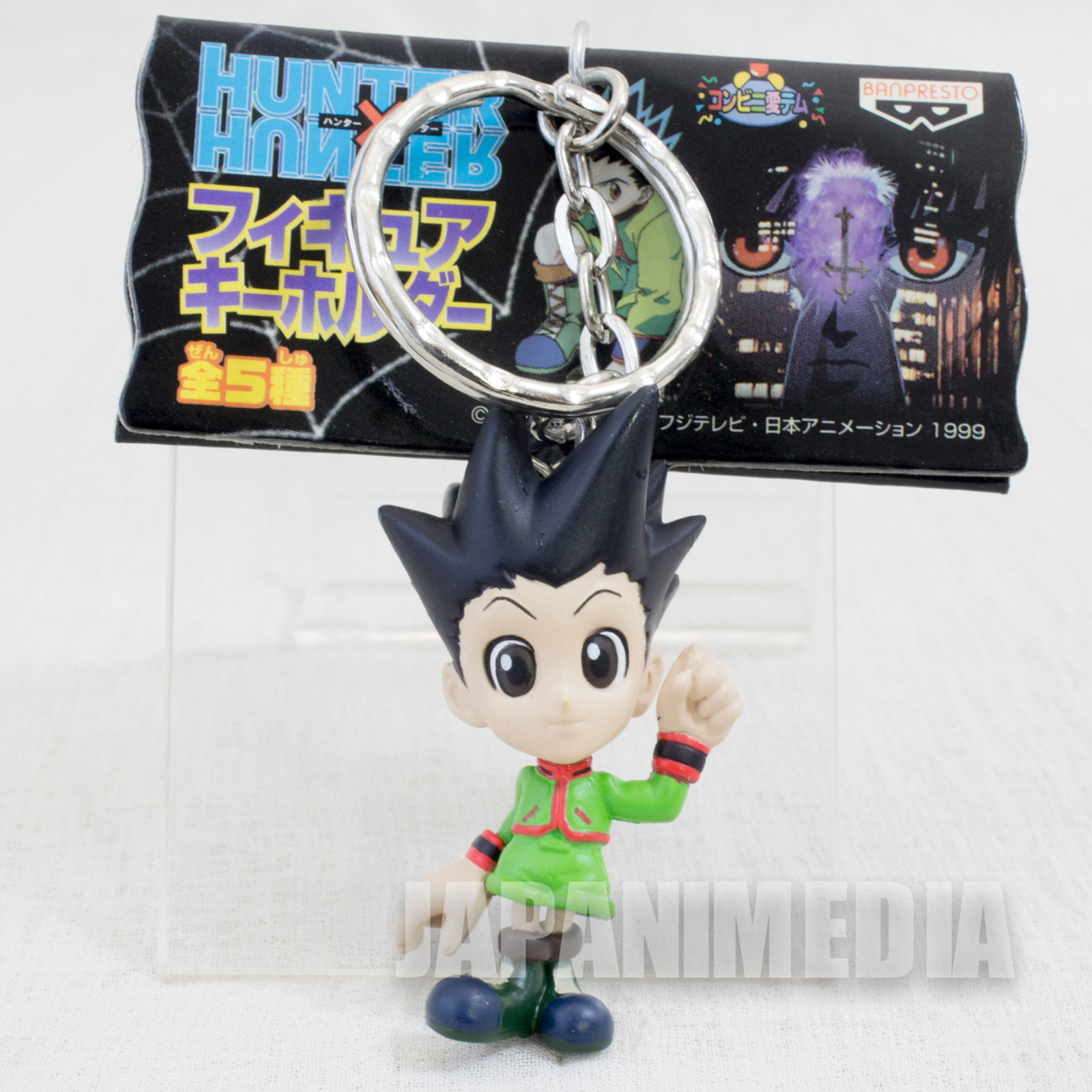 HUNTER x HUNTER Gon Freecss Mini Figure Key Holder Chain Banpresto JAPAN ANIME 3