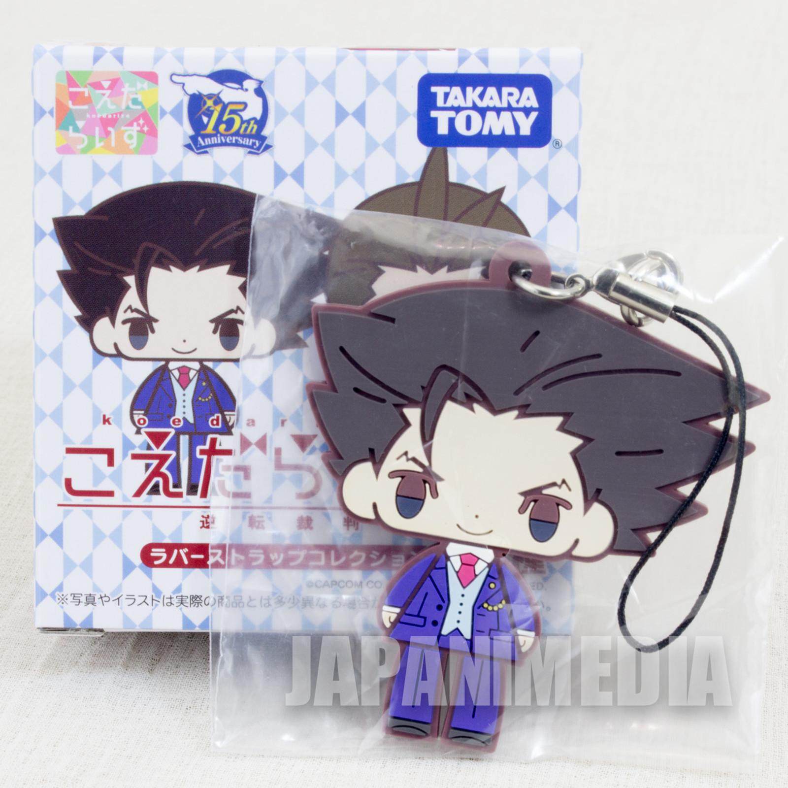 Ace Attorney Gyakuten Saiban Ryuichi Naruhodou Rubber Mascot Strap