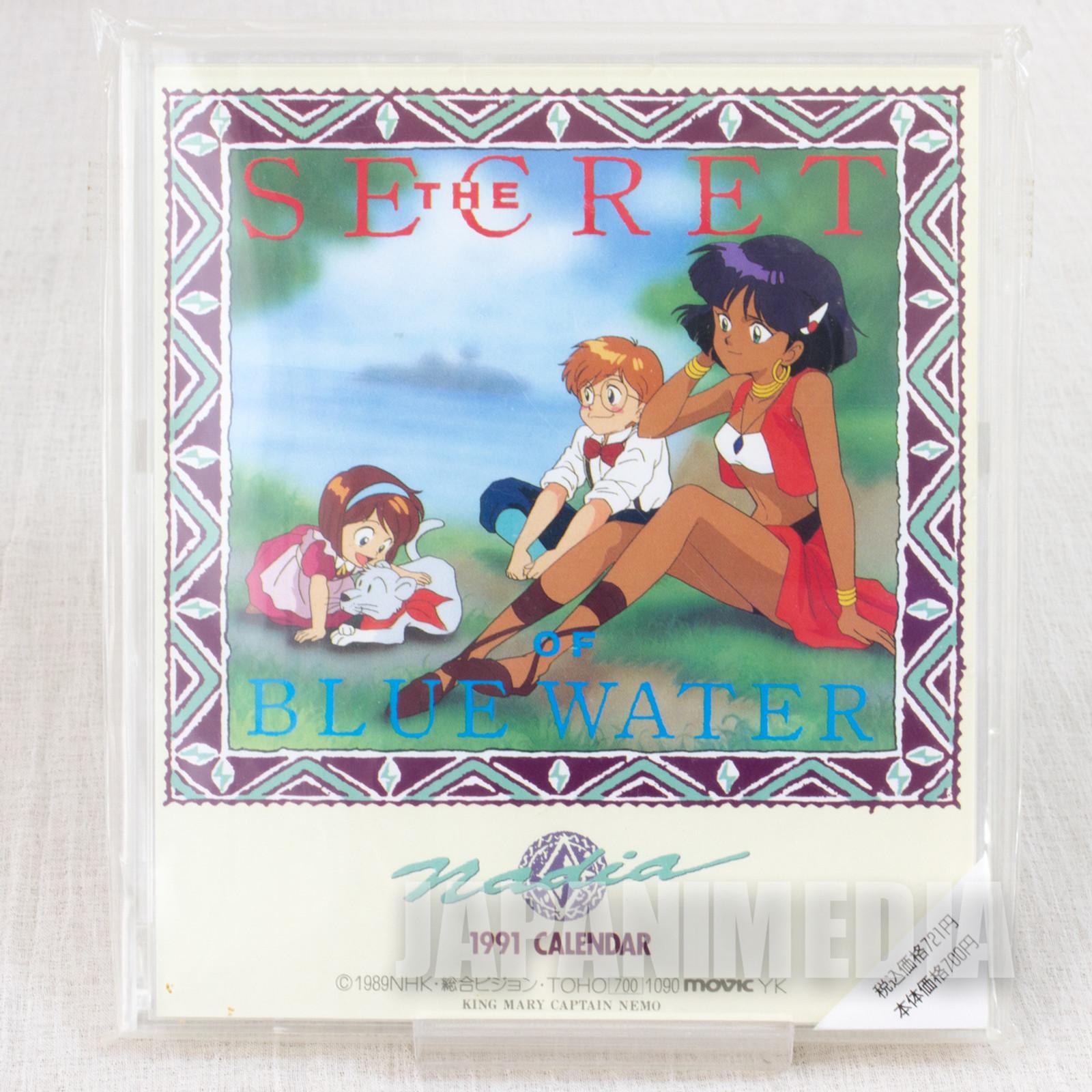 Retro RARE Nadia The Secret of Blue Water Desktop Card Calendar 1991 JAPAN