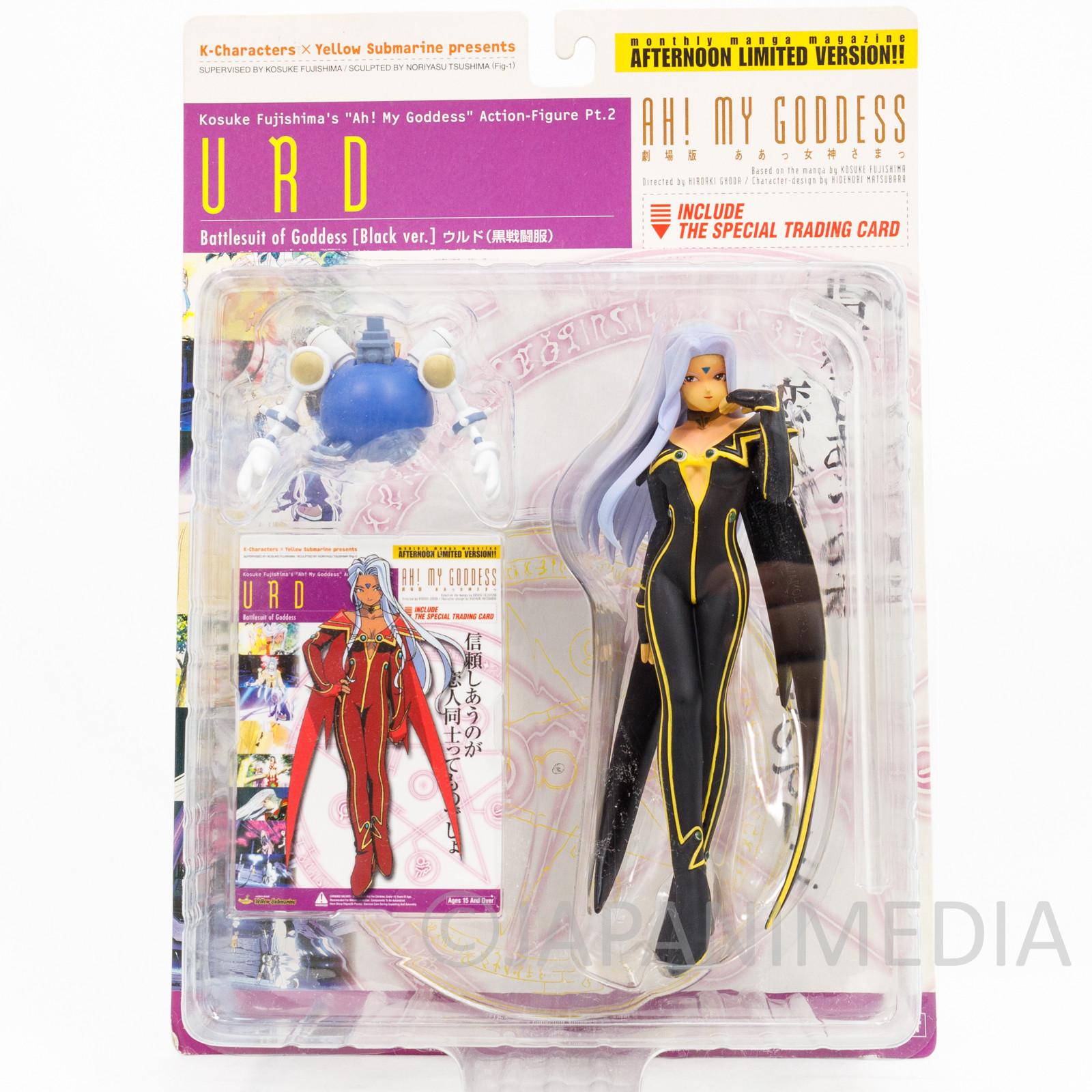 Ah! My Goddess Urd Figure Black ver. Hobby Base Yellow Submarine JAPAN ANIME