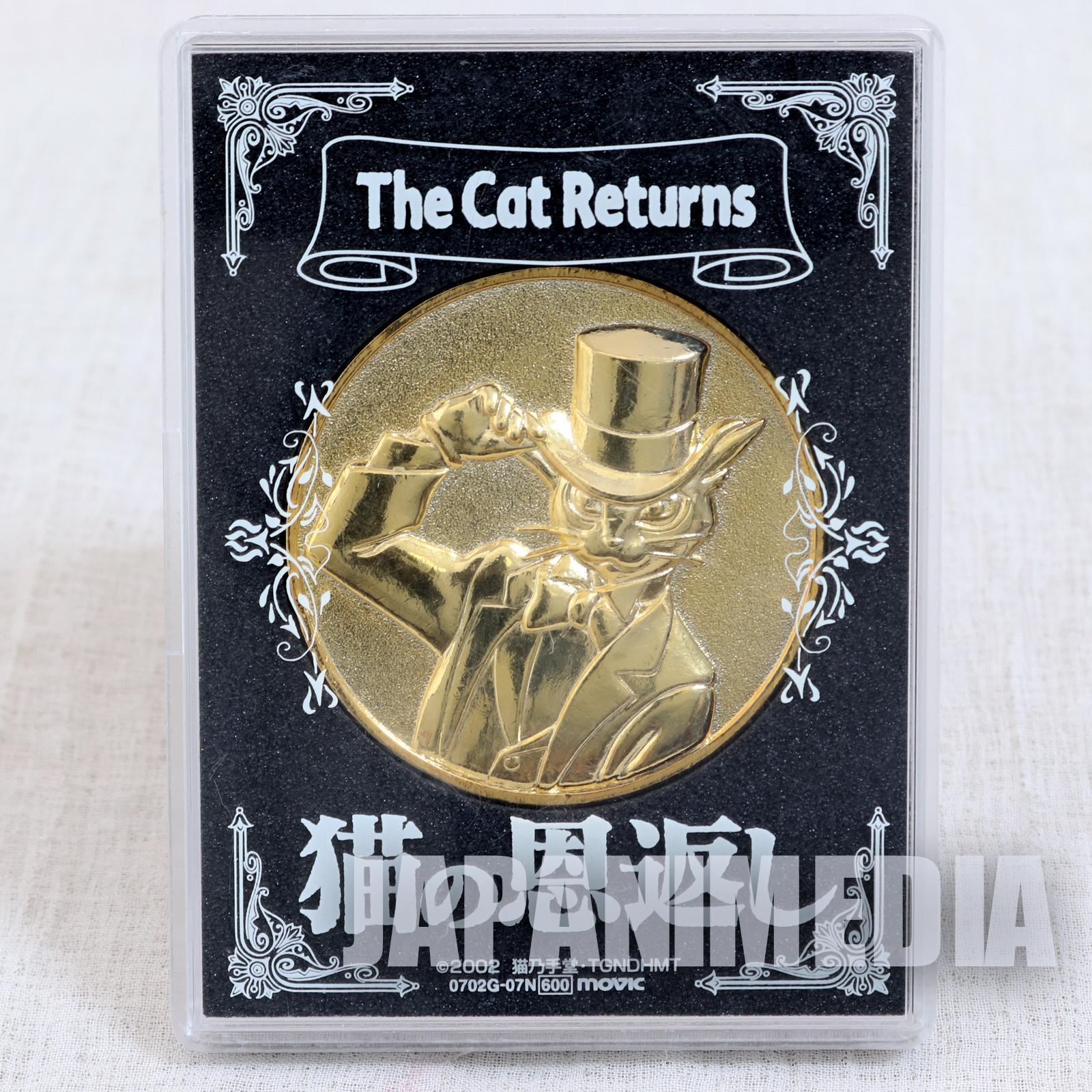 The Cat Return Baron Memorial Medal Ghibli Movic JAPAN ANIME MANGA