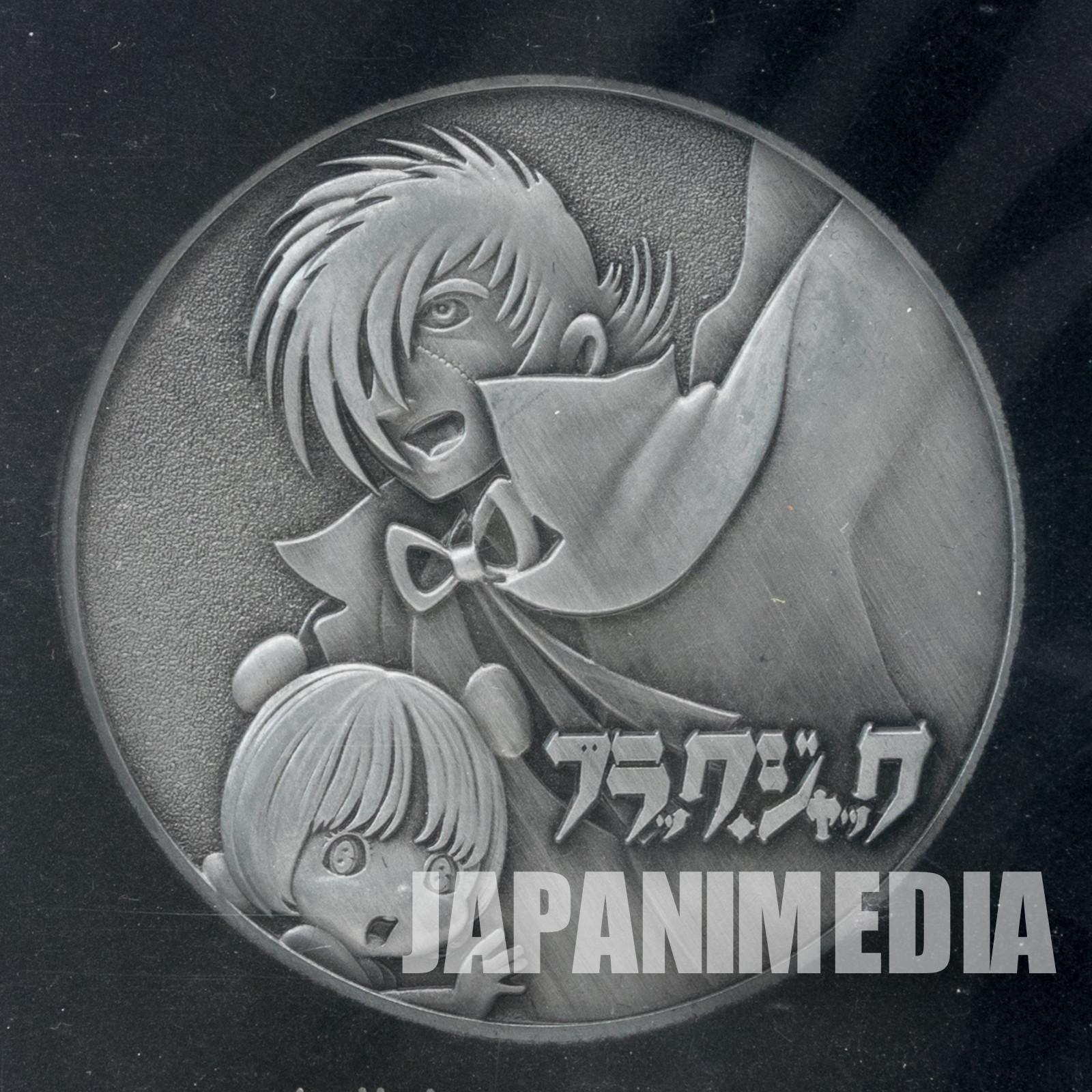 Black Jack Pinoko Memorial Medal Tezucomi Osamu Tezuka JAPAN ANIME MANGA